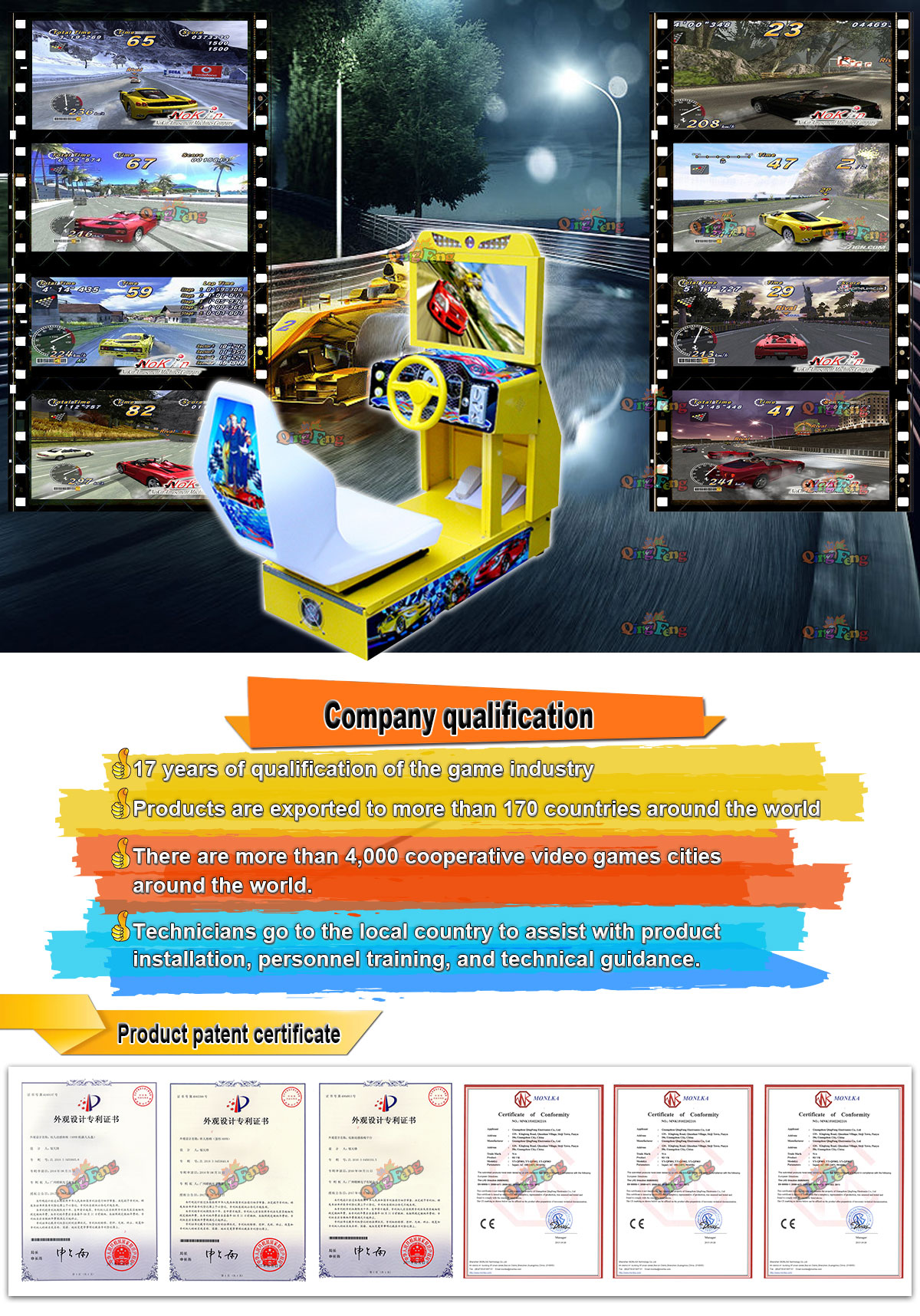 kids coin operated racing car game machine outrun arcade car racing children game machine