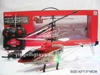 Metal remote control toy helicopter