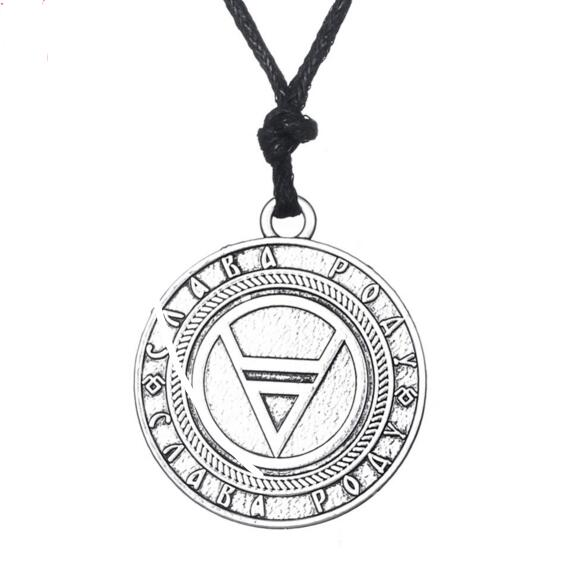GX068 Viking Fern Inverted Triangle Amulets Slavic Pagan Talismans Charms Adjustable Rope Chain Veles Seal necklace