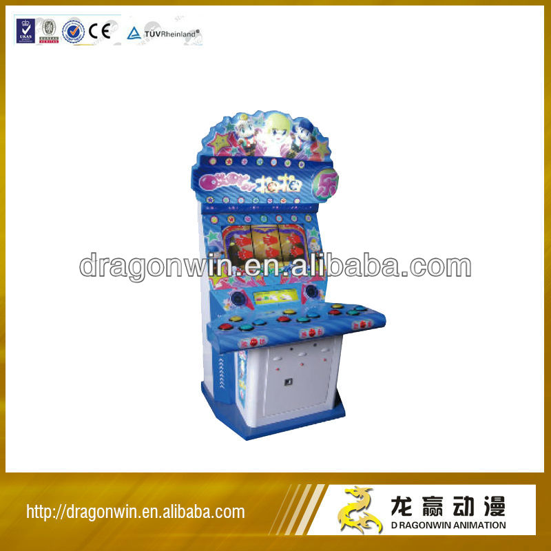 Dragonwin new beautiful magic cup lottery redemption video slot game machines for children for game center