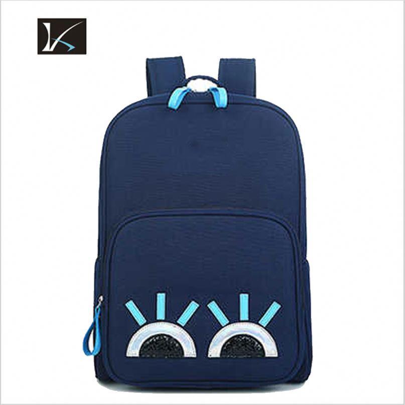 Рюкзаки звери оптом какие рюкзаки в моде 2015 для школьников