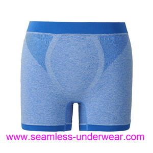 39bde1fbbda3 China men seamless underwear wholesale 🇨🇳 - Alibaba