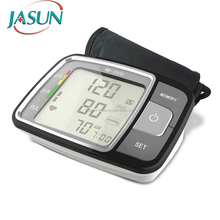 Hot Seller IHB Digital Upper Arm Blood Pressure Instrument Sensor