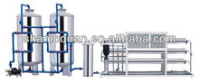 RO water purifier/water purification/filtration system/plant