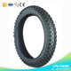 Alibaba wholesale bicycle tyres 18x1.95 bike tires wholesale cheap bicycle tires