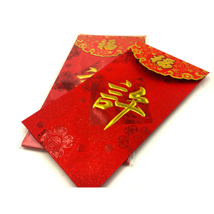 2019 Chinese New Year Luxurious Surname Design Red Packet With Gold Foil Printing