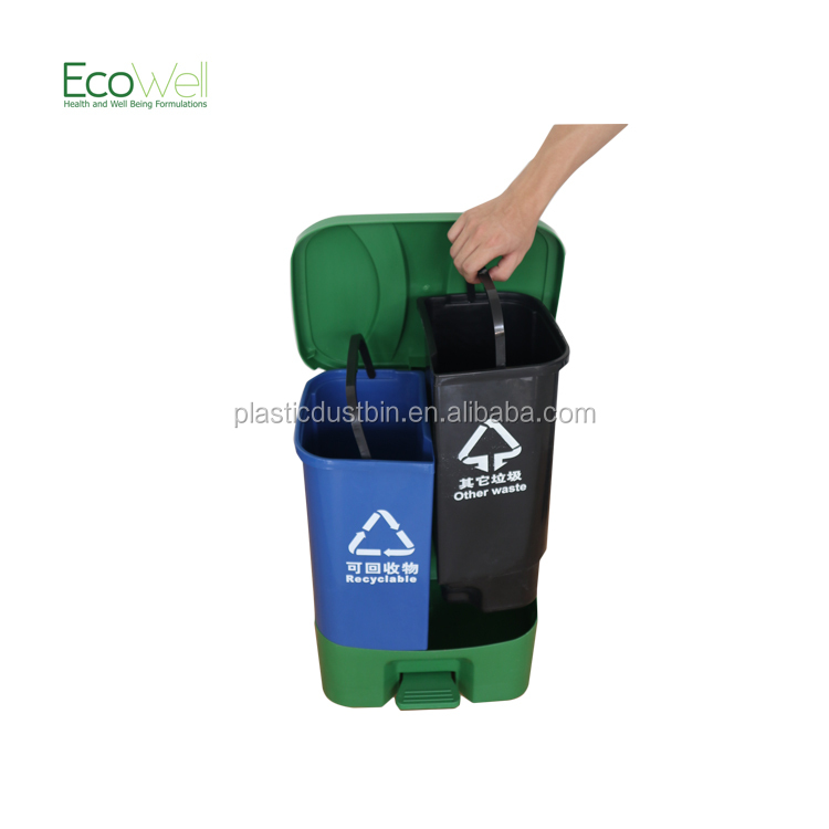 40L 2 in 1 Separate Recycling Foot Pedal Trash Bin