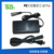 professional laptop desktop 12v 4amp dc lifepo4 battery car charger