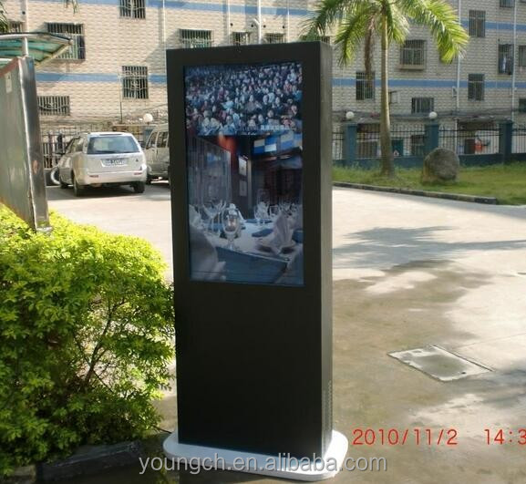 2500 nits ultra bright direct sun anti glare monitor for outdoor digital signage price 65 inch screen