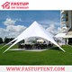 Outdoor advertising spider shade star tent with logo printed