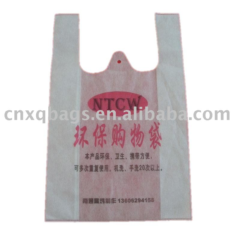 2014 recycled HDPE vest bag