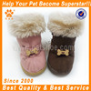 JML new arrival suede fabric dog boots with cute tiny bone