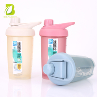 new products Alibaba best sellers 16oz protein shakes water bottle
