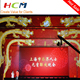 full color mobile led screen display/moving led video wall price for concert show events