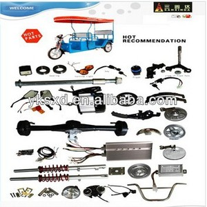 electric pedicab tricycle spare parts
