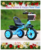 Factory kids tricycle with push bar/good quality cheap price kids 3wheels toy bike