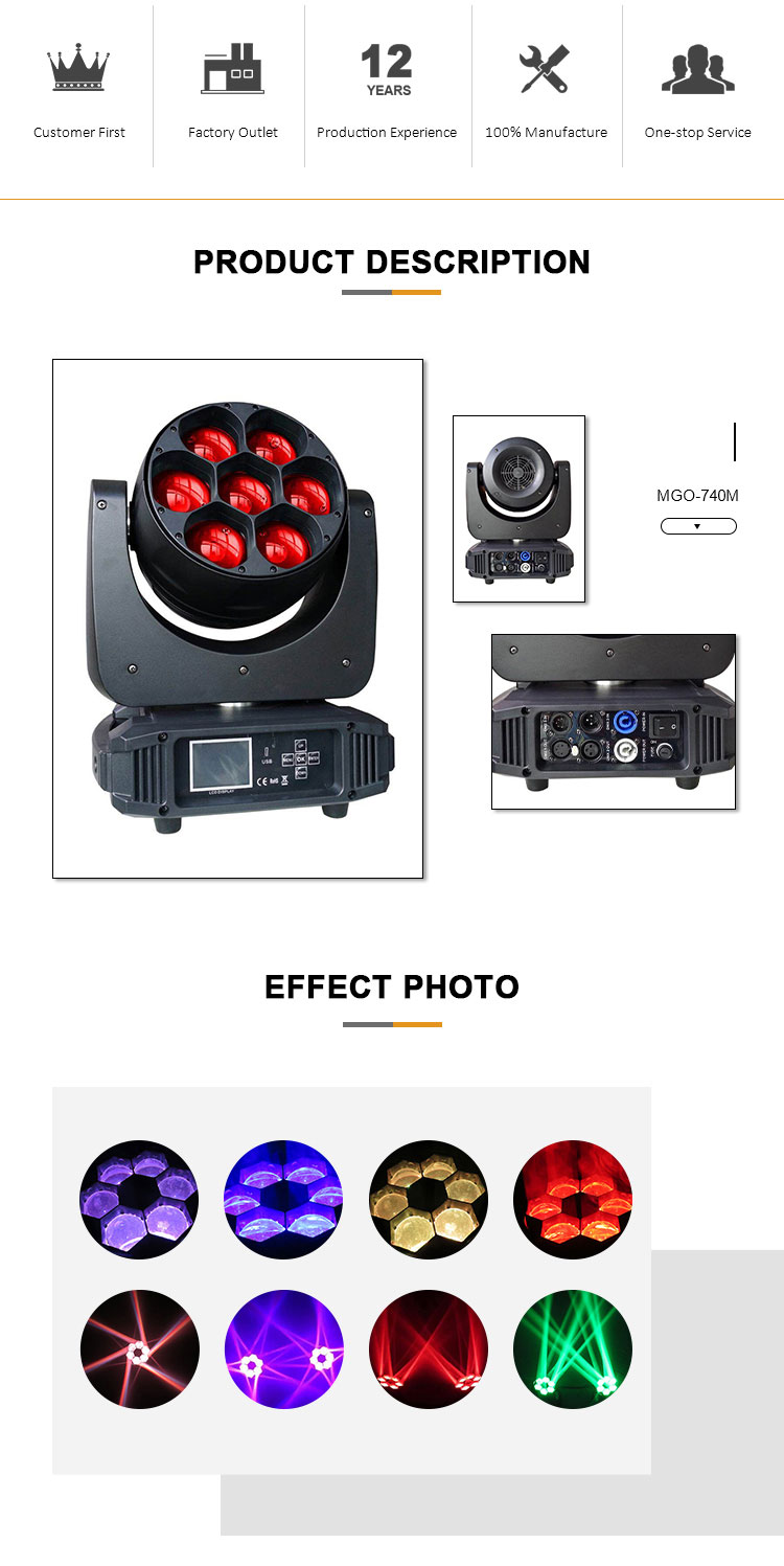 Superior quality MANGO-740 searchlight moving head led light stage light