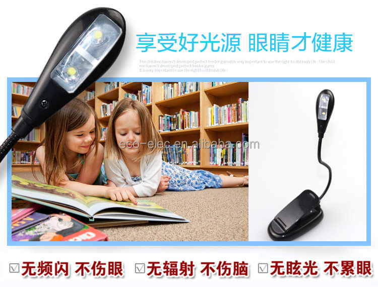 Gooseneck LED Book Light Extra-Bright 2 LED Book Reading Light 2 Brightness Settings Perfect for Reading/Camping/BBQ/Travel