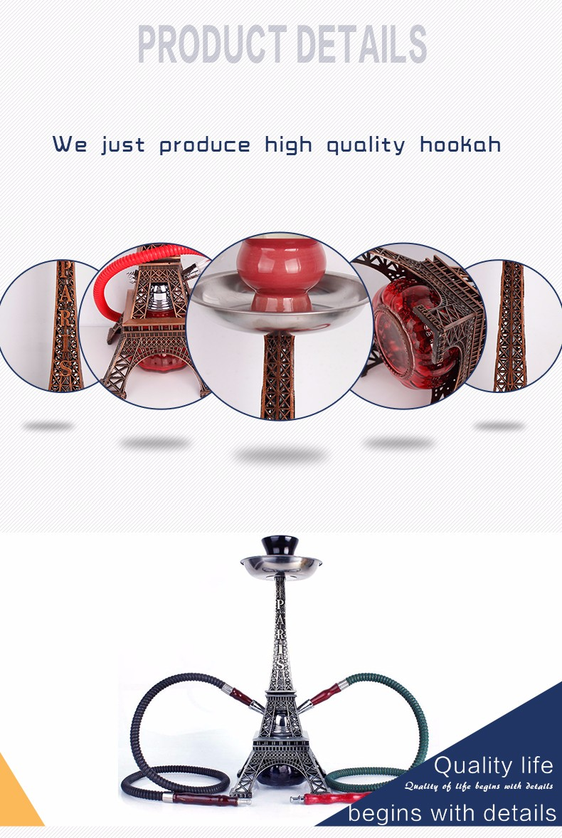 China saudi arabia hookah supplier Middle size Zinc alloy Eiffel tower hookah