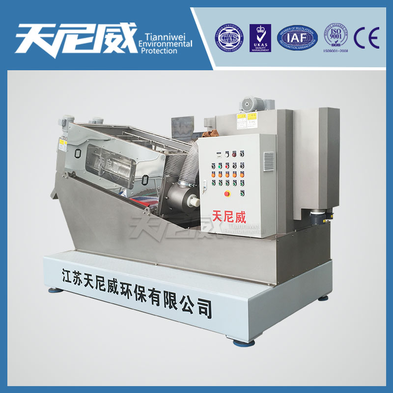 beer wine sludge dewatering plant