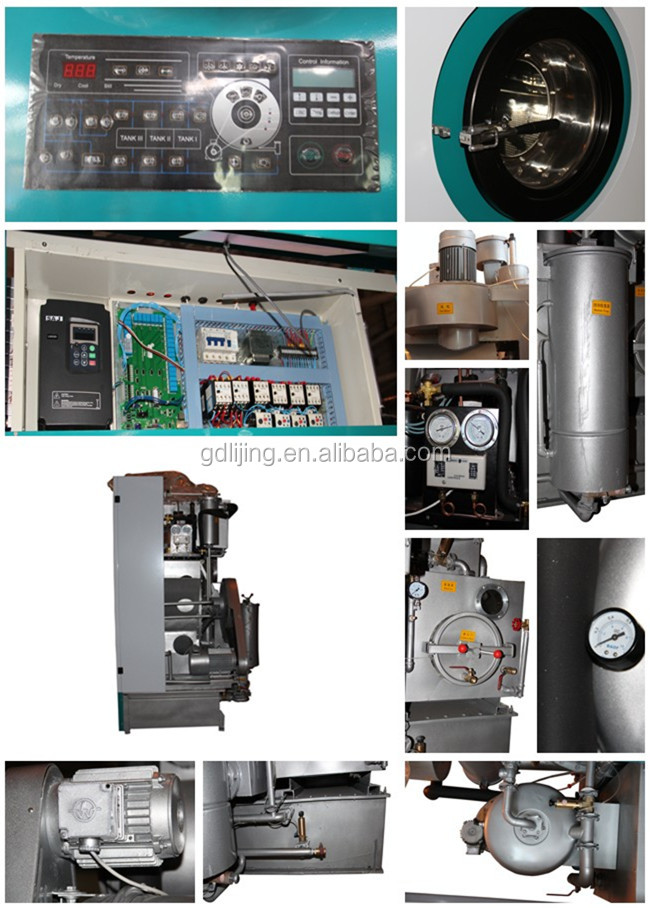machine shop equipment for sale used