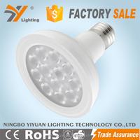 ningbo popular led GOOD quality led par lighting high power par30 led light bulb 8w led par