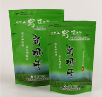 paper and plastic tea bags/tea bags packaging materials