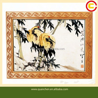 Beautiful Bamboo Photo Picture Frame