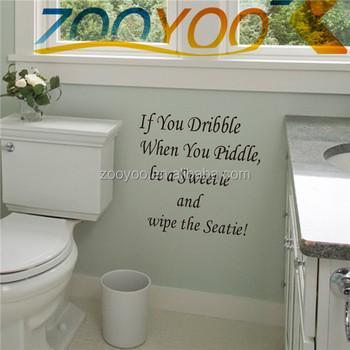 Toilet Badkamer Verwijderbare Kunst Muur Citaat Muurtattoo ...