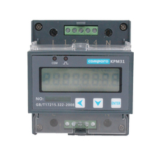 KPM31 DIN-rail Installation Single-phase Smart Energy Meter