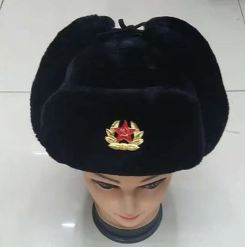 Soviet Army Fur Military Cossack Russian Ushanka Hat - Buy Russian ... c4ea3d6f5d7
