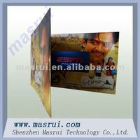 card promotional gift