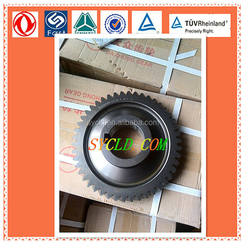 gearbox gear DC6J85TZ03-056 Transmission countershaft mesh gear