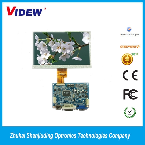 7 inch lcd driver board for tft lcd with HDMI