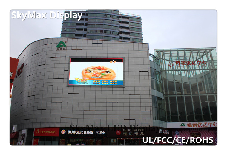 2016 New xxx Images LED Display Outdoor Wall Mounted Advertising Billboard Screen