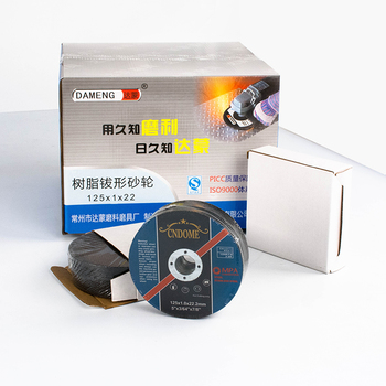 New tech stainless steel angle grinder metal cutting disc disk for metal
