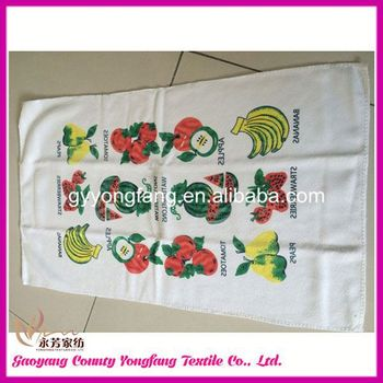 Tea Towel Size,Cow Kitchen Towels,Printed Dish Towels - Buy Tea Towel  Size,Cow Kitchen Towels,Printed Dish Towels Product on Alibaba com