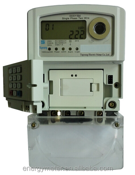 Single Phase Keypad Prepaid Optical Power Meter with Plug in GPRS Module