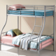 Top quality living room furniture adult double futon bunk bed