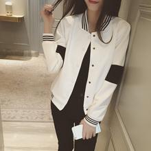2016 casaco novo Primavera cores camisola desportos de lazer Coreano preto e branco do bloco da cor jaqueta do uniforme de beisebol cardigan feminino