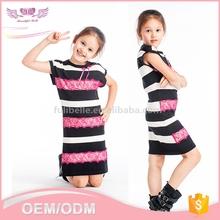 فستان بنوتي Party-dresses-for-fat-girls-little-girls.jpg_220x220
