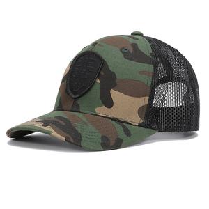 416534538ed86 Military Trucker Style Baseball Hat Cap Fabric Mesh Camo Mesh Trucker Hat  Custom Camo mesh Trucker