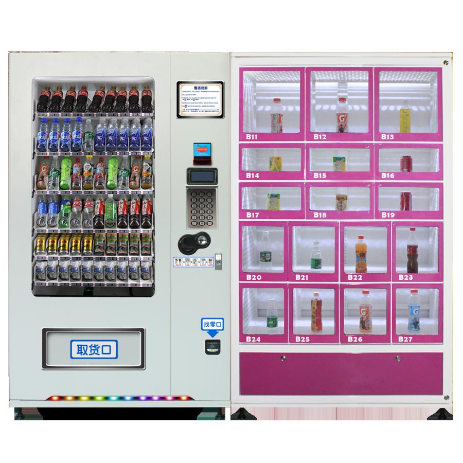 Finden Sie Hohe Qualität Nagelkunst-verkaufsautomat Hersteller und ...