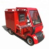 /product-detail/4-wheel-electric-vehicle-for-transport-cargo-60763141729.html