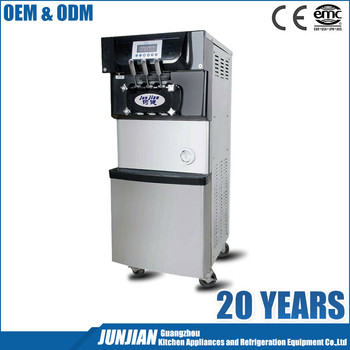 Comparable to soft serve ice cream machine large cylinder floor model