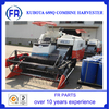 KUBOTA 688Q combine harvester Chinese high quality combine harvester
