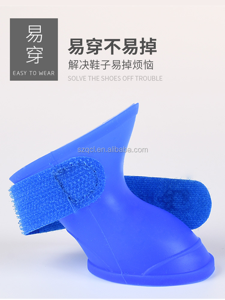 Anti-slip Dog Candy Colors Boots Waterproof Silicone Pet Rain Shoes Booties