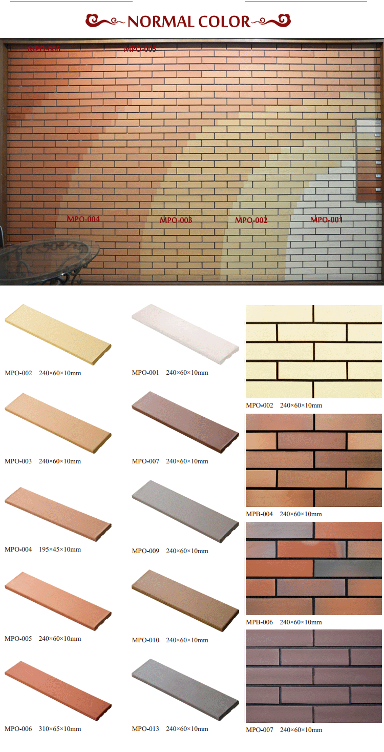 Mpo 006 brick house design brick look ceramic tile brick look mpo 006 brick house design brick look ceramic tile brick look tiles doublecrazyfo Choice Image