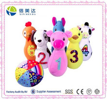 Funny Baby Farm Friends Bowling soft plush kids toy