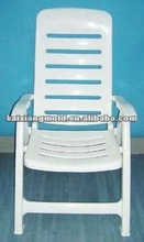 2012 old design relax plastic chairs top parts whith arms injection mould/mold 01